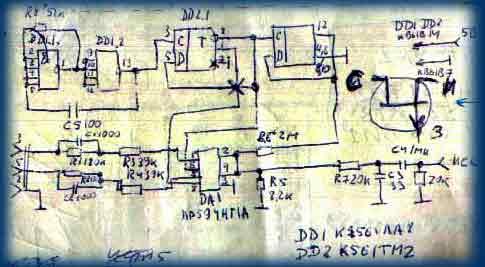 Принципиальная радиосхема
